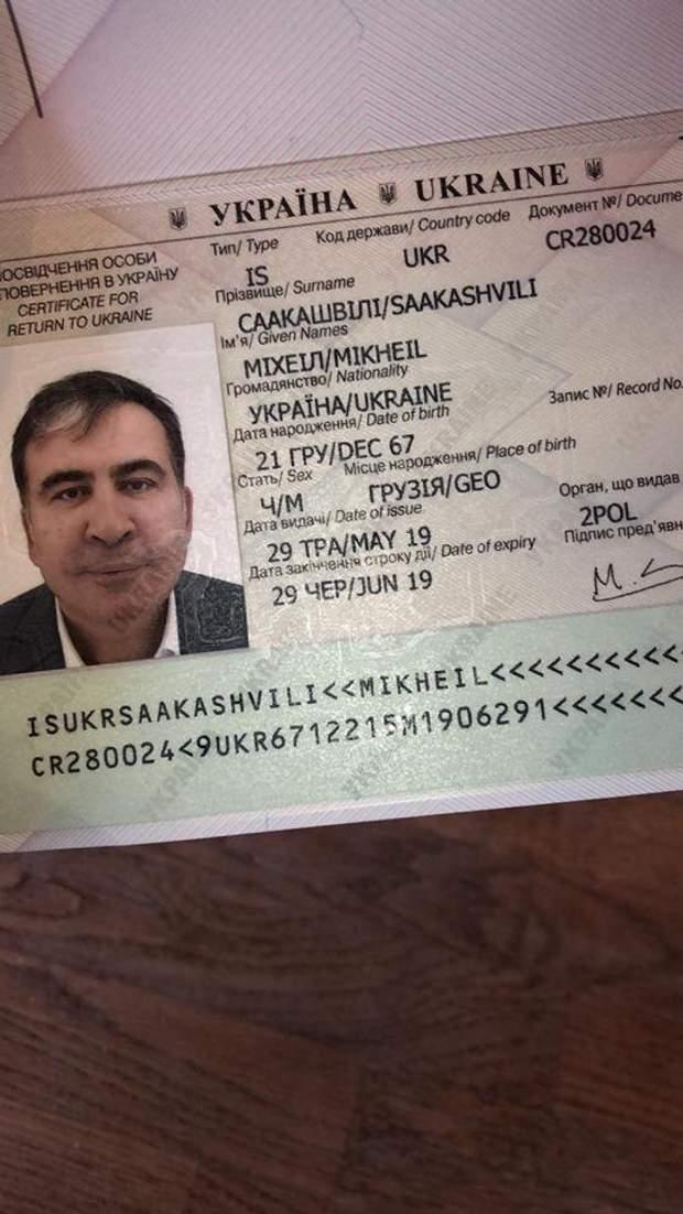 922789025335d4 Новини України 29 травня 2019 - новини України і світу