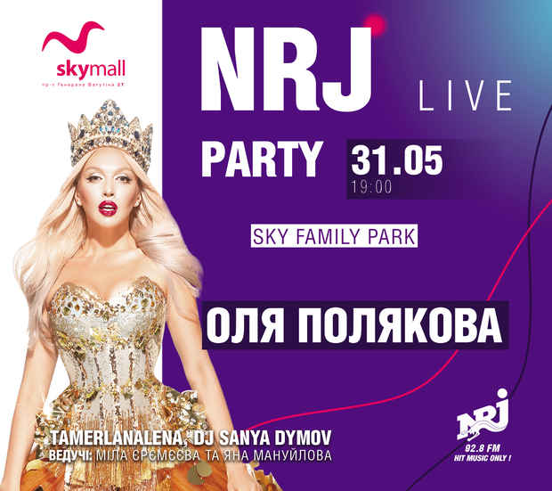 Куди піти у Києві на вихідних 31 травня – 2 червня