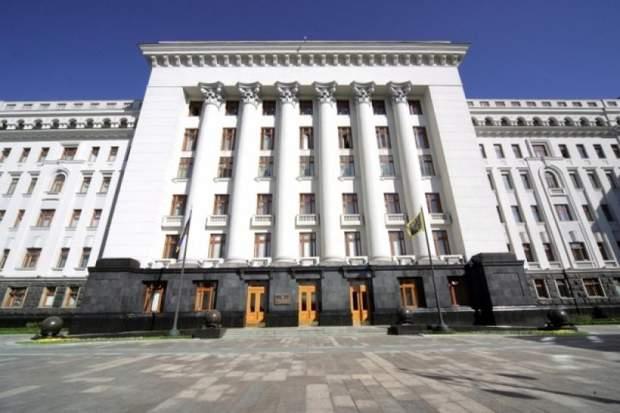 Адміністрація Президента будівля Банкова