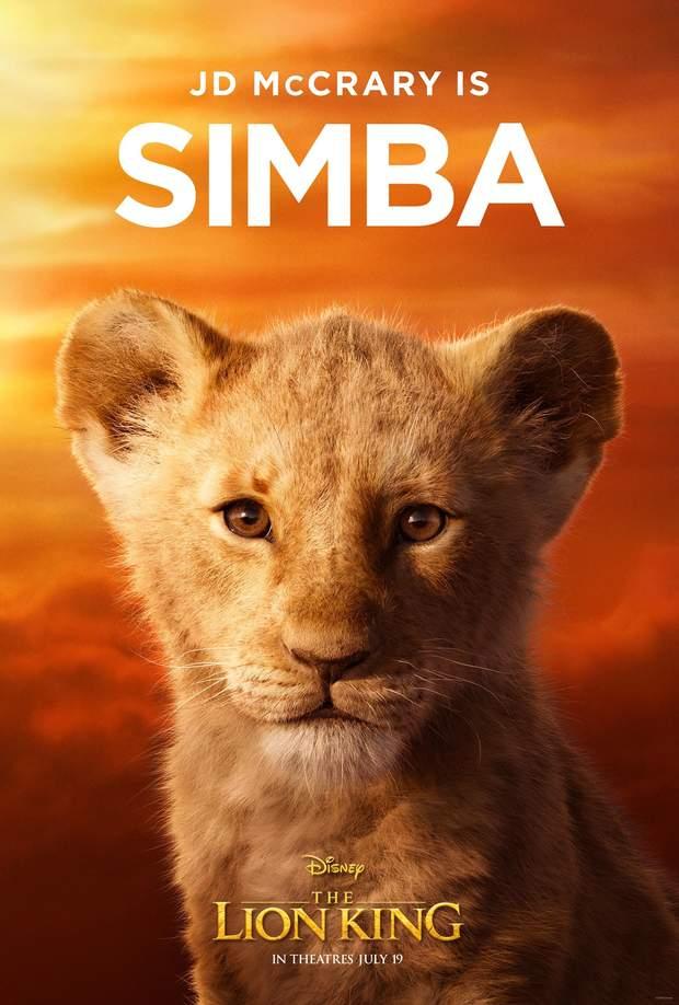 Король Лев 2019 офіційні постери