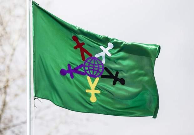 Міжнародний день захисту дітей 1 червня прапор
