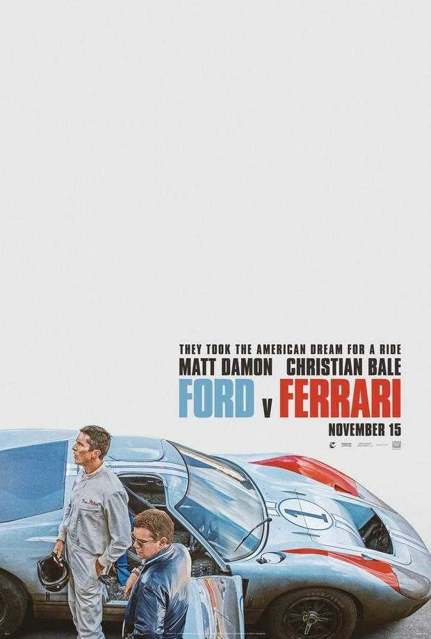 Постер фільму