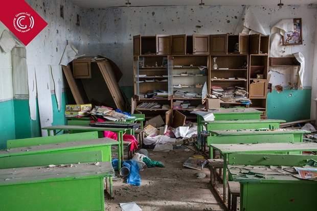 Школа на Донбасі