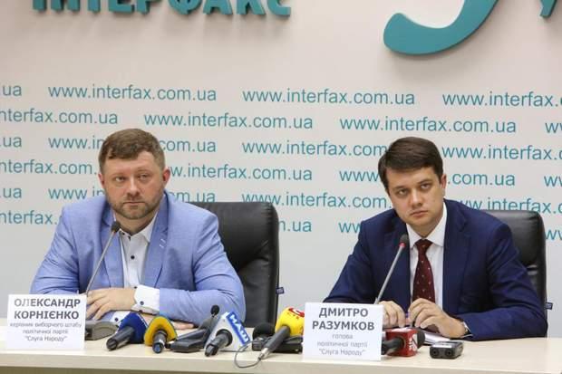 Корнієнко та Разумков