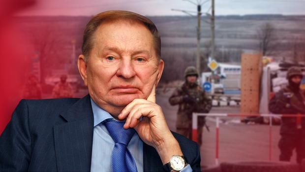 Леонід кучма Донбас не стріляти блокада