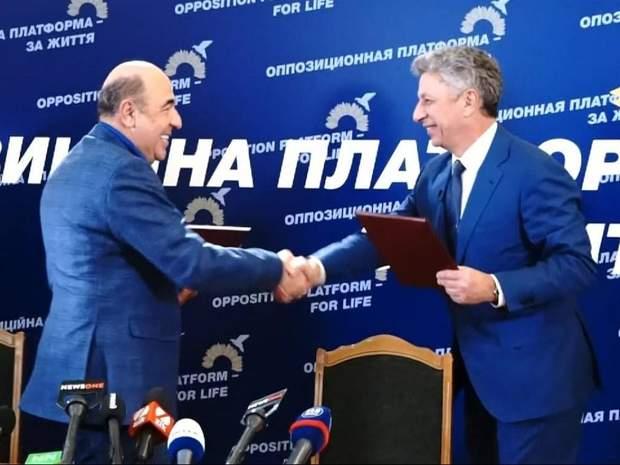 Бойко і Рабінович об'єдналися