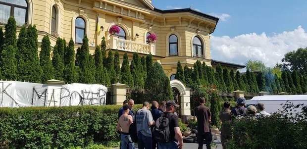 протести Гладковський розкрадання в оборонці Укроборонпром