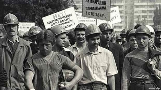 Страйки шахтарів призвели до Розпуску парламенту