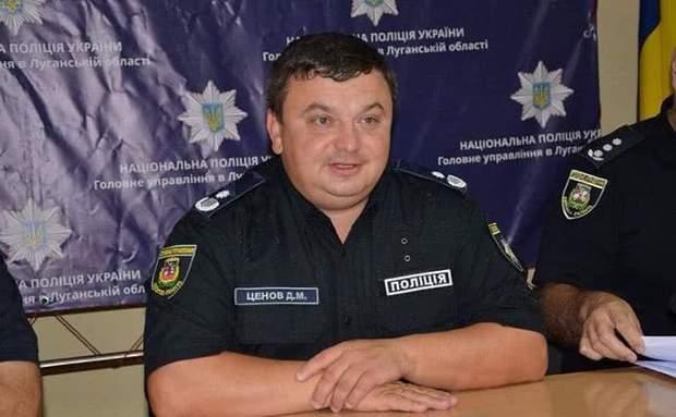 Дмитро Ценов