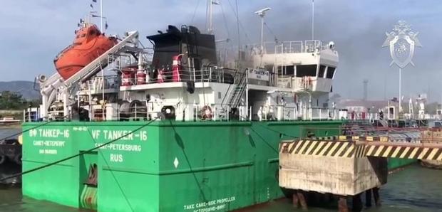 росія вибух танкер жертви