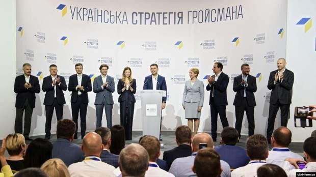 Українська стратегія
