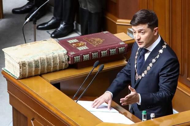 Луценко Зеленський