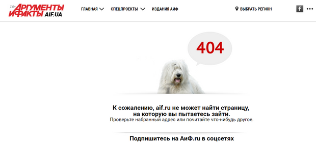 1165559 8391997 - Андрей Холодов и Артем Культенко: горе-лоббисты скрываются за маской новой власти?