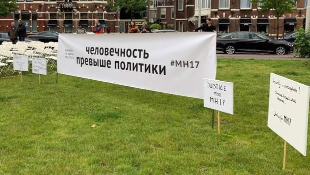 протест біля посольства Росії