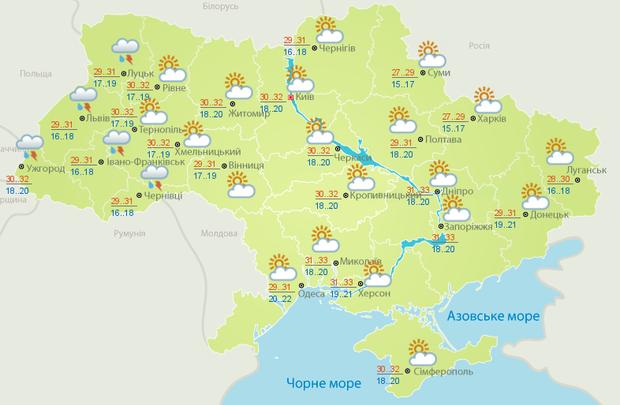 прогноз погоди в Україні на 14 червня спека дощ