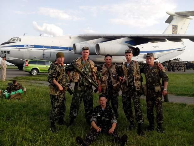 військові загиблі військові ЗСУ Луганськ збиття ІЛ-76
