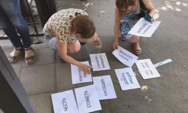 протести Харків обшуки активісти поліція Кернес Жуков