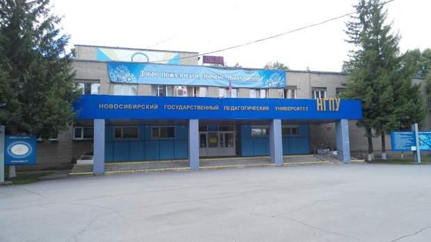 Росія університет згвалтування