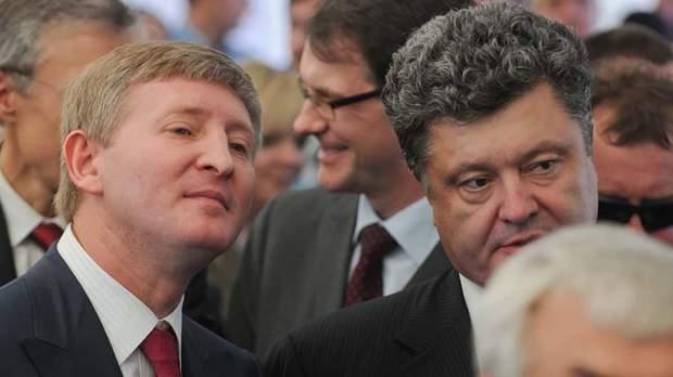 порошенко ахметов