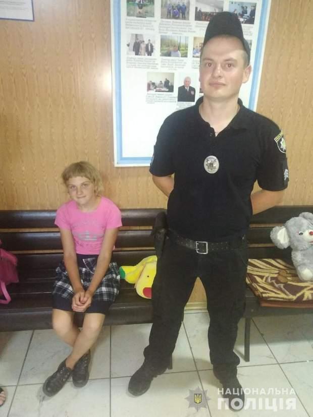 зникнення житини вінниця київ поліція