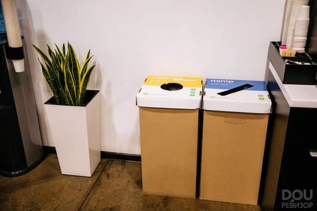 контейнеры сортирвока отходов офис Star Киев