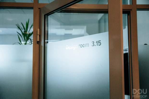 офис консалтинговая компания Star Киев