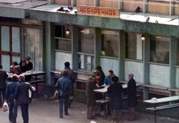 В Радянському Союзі чебурек були найпопулярнішими перекусами