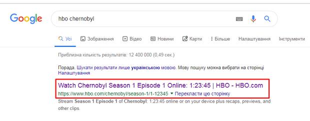 Чорнобиль 1 сезон, чи буде продовження