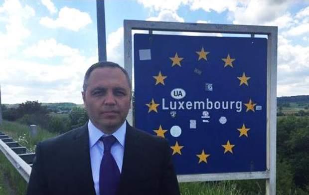 Портнов санкції ЄС Люксембург