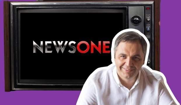 Портнов NewsOne