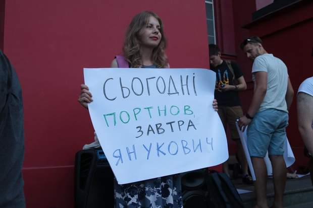 кну протест портнов