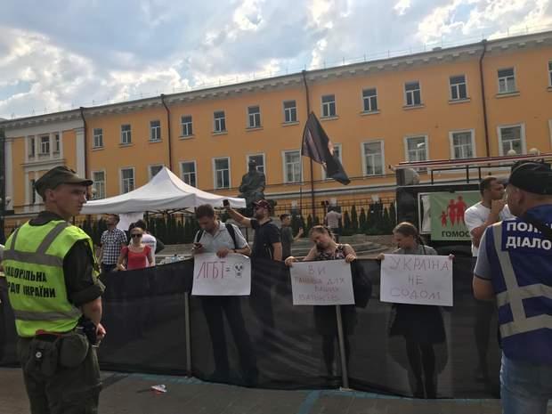 противники КиївПрайду