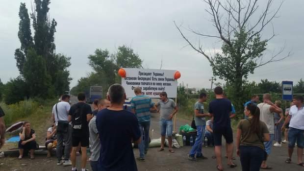 Протест шахтарів