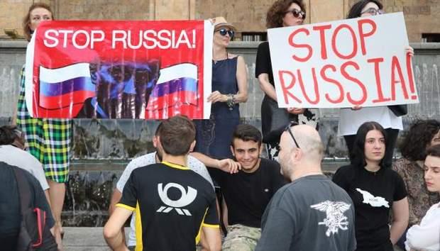 Антиросійські протести у Грузії