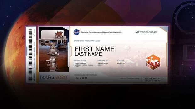 Як може виглядати квиток на Марс