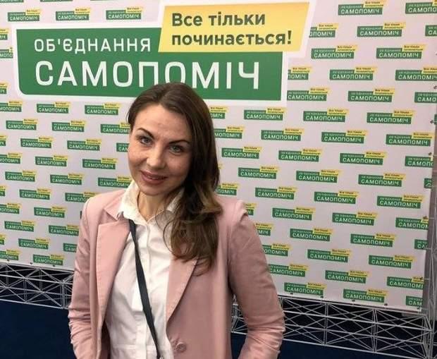 Ольга Квасніцька