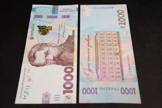 банкнота номіналом 1000 гривень тисяча