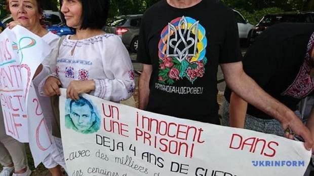 ПАРЄ, Страсбург, протест