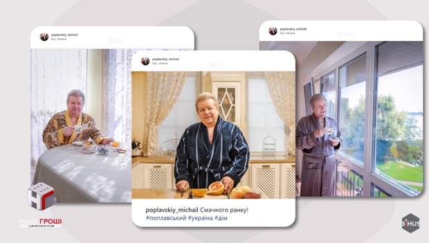 Кандидат у депутати постійно публікує фото з хештегом