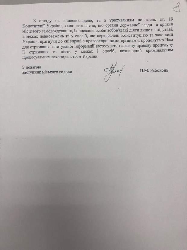 суд Одеса Труханов
