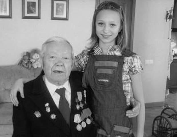 Єкатерина Реп'яхова з дідусем