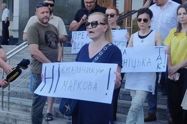 протест одеса