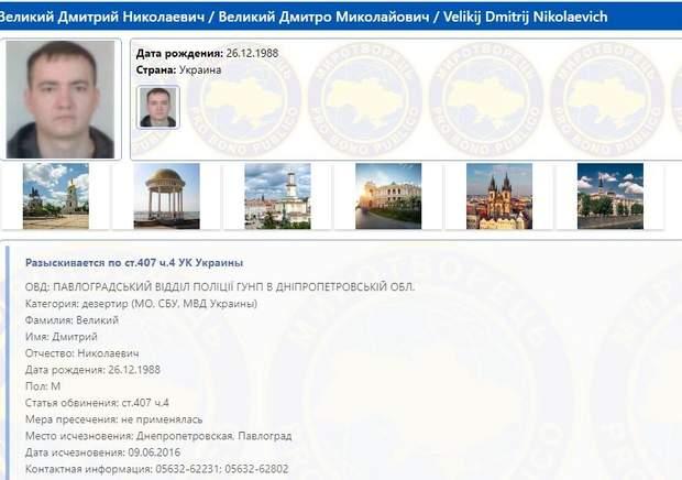 В Донецкой области отремонтировали поврежденный водопровод Горловка-Торецк - Цензор.НЕТ 5734