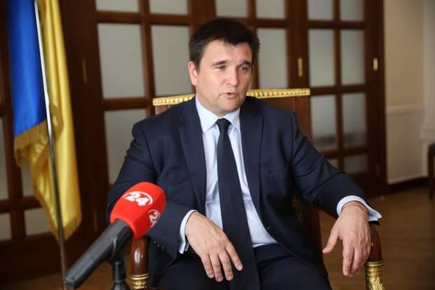 Павло Клімкін МЗС