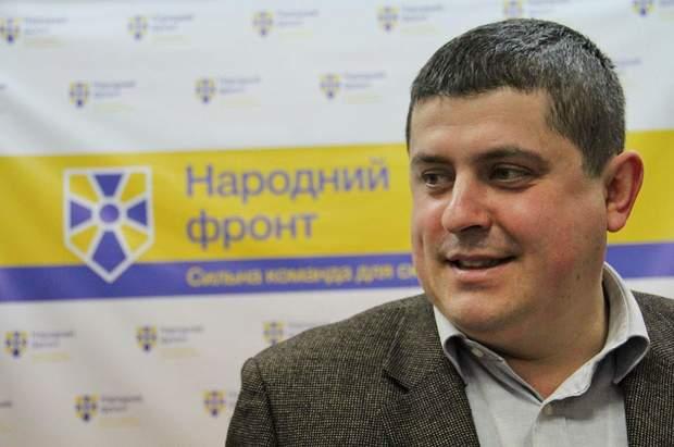 масим бурбак народний фронт вибори