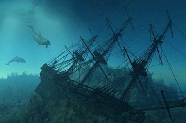 потонув корабель