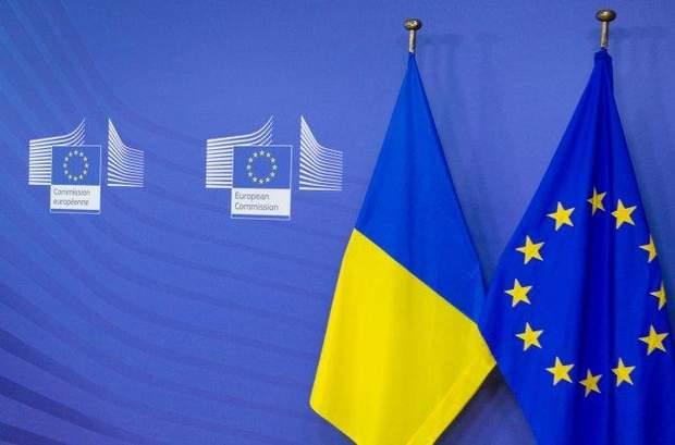 членство України в Євросоюзі