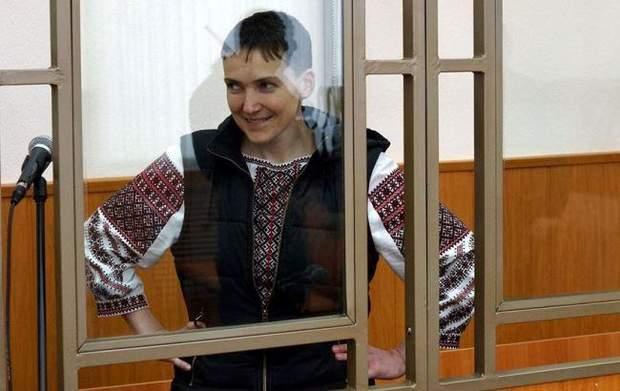савченко надія