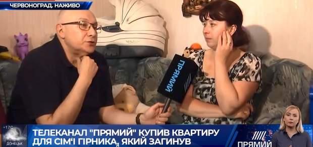 Матвій Ганапольський та удова загиблого шахтаря