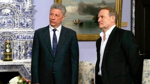 Медвдечук та Бойко